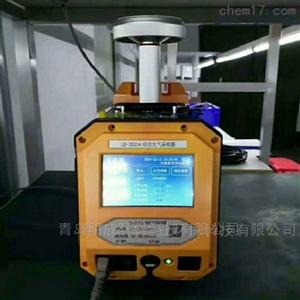 LB-2030  彩色液晶触摸屏式恒流定时综合大气采样器