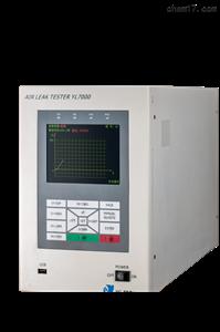 YL7000流量式检漏仪