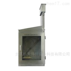 XSF-1  小室法防火涂料测试仪