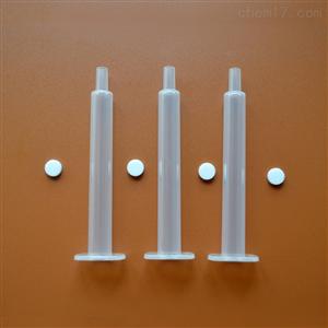 1ml固相萃取空柱 SPE空柱 spe空柱管