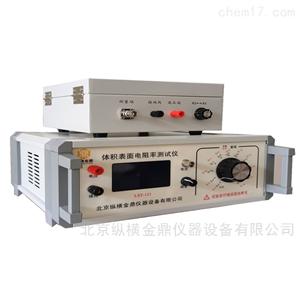 高阻计测试仪 电阻率测定仪