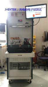 JHBY8100  汽车电子锁测试仪(模式2,模式3)