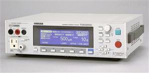 TOS3200  (菊水)KIKUSUI 泄露电流测试仪TOS3200