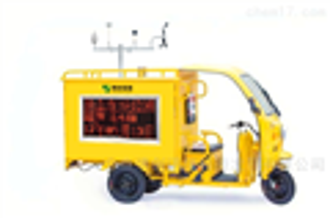BCNX-RD200C2  扬尘视频在线监测车