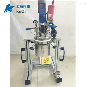 KR-1L  乙炔硝酸真空乳化反应釜